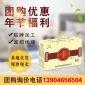 大量批�l2018年� 北五常稻花香2�大米精美�Y盒�F�送�Y�Y盒5kg