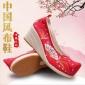 新款老北京布鞋�C花鞋�凸排�弓�N�^�h服民族�L�涡�坡跟高跟中���L