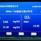 CEMS便�y式����NOX分析�xRHY-532