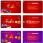 �L期供��磁卡 85.5 54 0.76�Y品pvc防磁卡 �Y品�в���功能磁卡